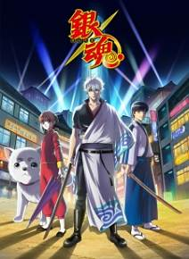 Gintama 2017 Capitulo 03 Online
