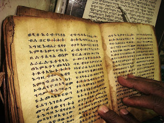 Who should control the 1500-year old monastery manuscript of the Garima Gospels?