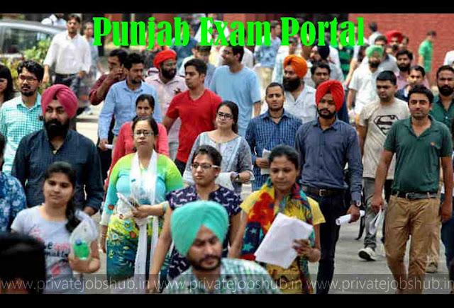 Punjab Exam Portal