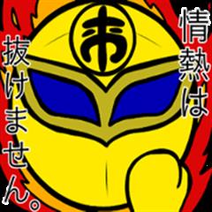 rairaitei-ramen-official*Sticker