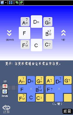 【NDS】彈唱DS吉他 M-06中文版,好玩吉他彈唱遊戲!