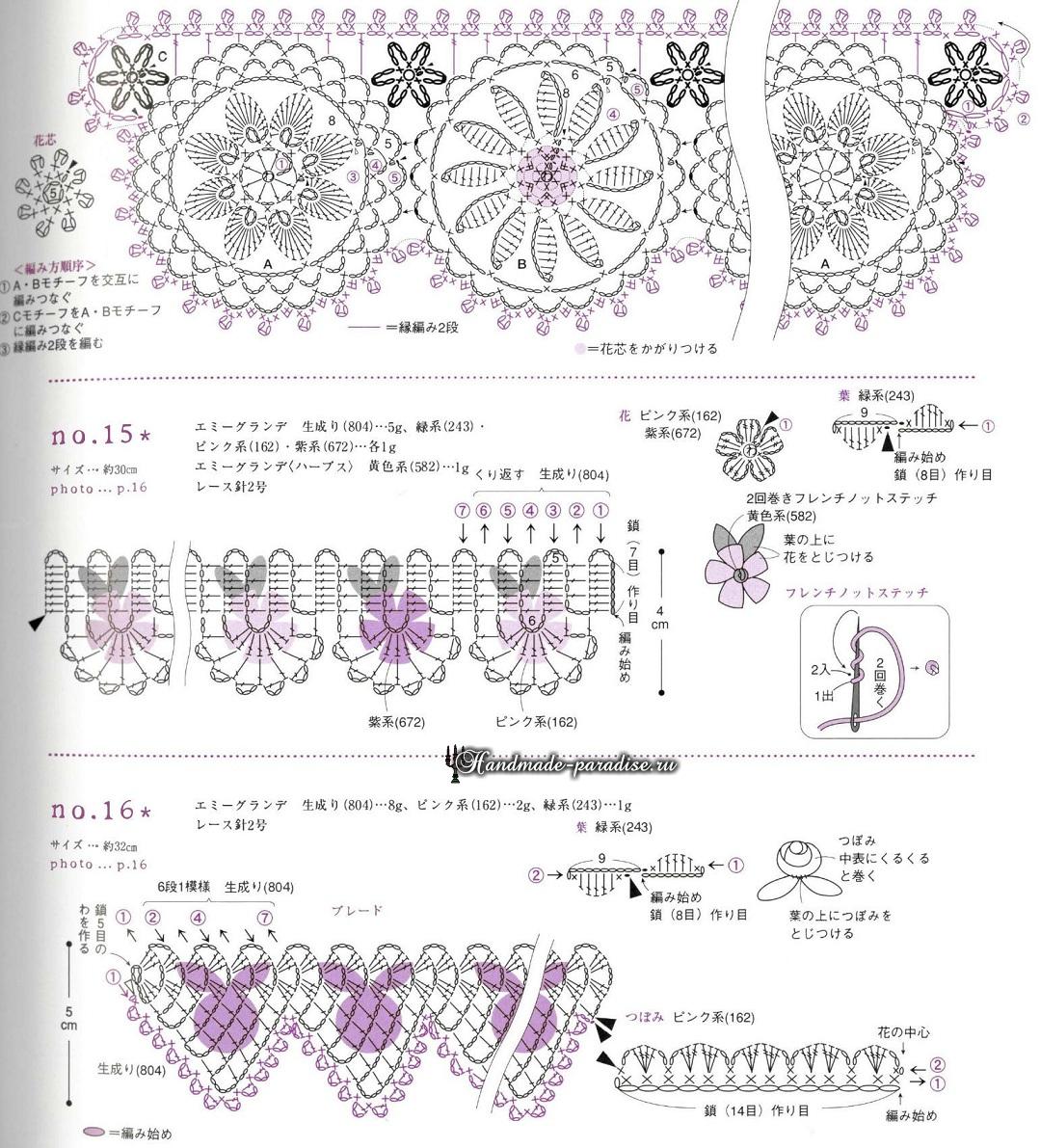 Цветочные вязаные подхваты для штор. Схемы (2)