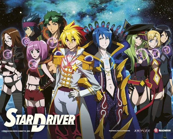Star Driver Subtitle Indonesia