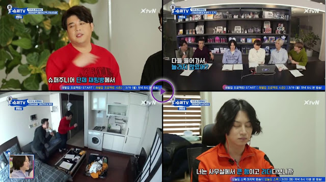 "Super Junior's ""Super TV"" Episode 8 Subtitle Indonesia"