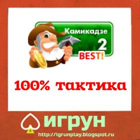 онлайн казино игрун