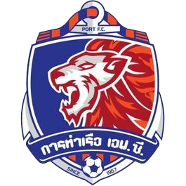 Recent Complete List of Port Thailand Roster 2017-2018 Players Name Jersey Shirt Numbers Squad 2018/2019/2020