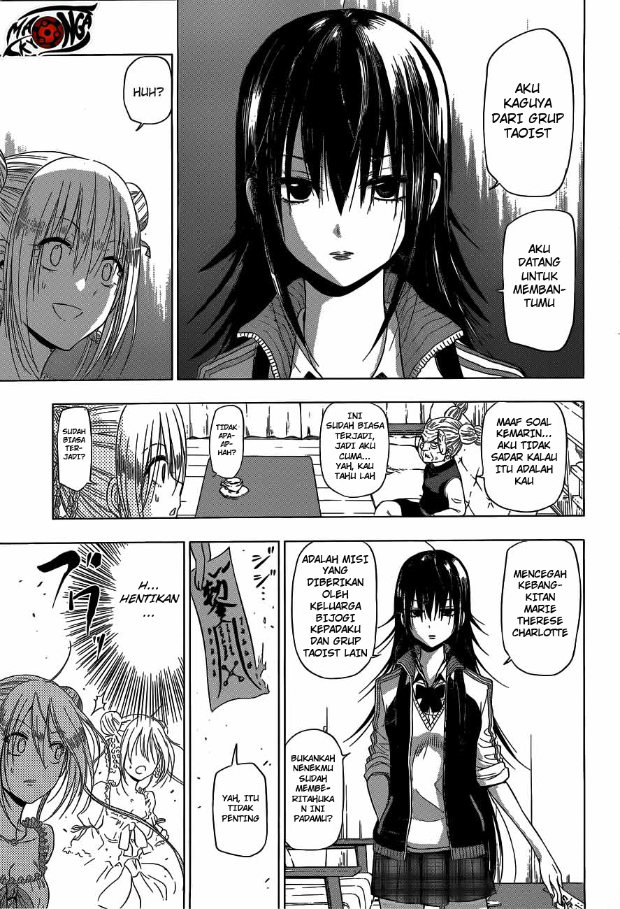 Hungry Marie Chapter 04-14