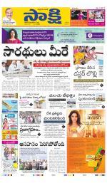 Epaper Sakshi January 28, 2017 | Sakshi Epaper