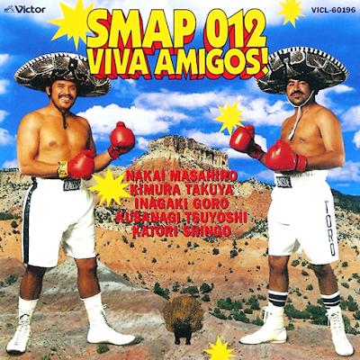 SMAP 012 VIVA AMIGOS!
