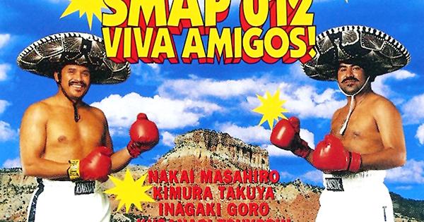 Art Work Japan: SMAP - SMAP 01...