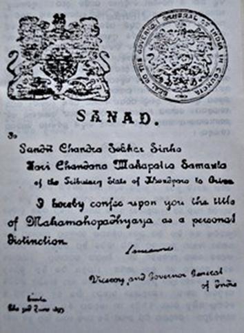 SAMANTA CHANDRASEKHAR- Yet waiting for recognition