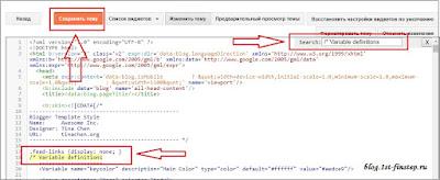 находим и удаляем строку изменяем HTML для удаления строки Подписаться на сообщения Atom