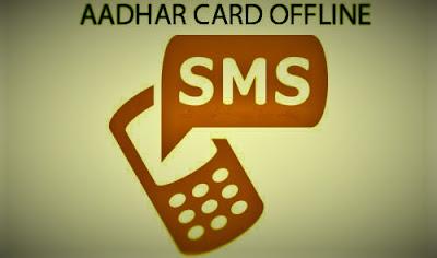 adhar card, aadhar, check aadhar status by sms