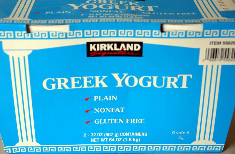 Gluten Free Blog: Costco Gluten-Free Bargains 2013 - Part I