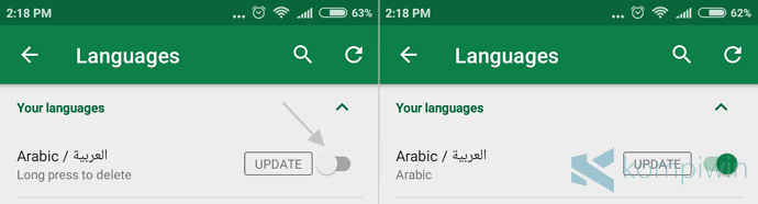 bahasa arab keyboard swiftkey