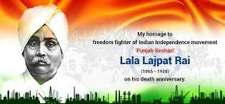 Punjab Kesari Lala Lajpat Rai Biography - Facts, Life History, Achievements  (జనవరి 28, 1865 - నవంబరు 17, 1928)-పంజాబ్ కేసరి-లాలా లజపతిరాయ్