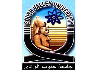 الموقع الرسمي ل جامعه جنوب الوادى South Valley University