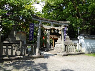 京都御苑・宗像神社 南側の鳥居