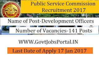 Public Service Commission Recruitment for 141 Development Officers 2017