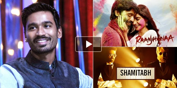 Listen to Dhanush Songs on Raaga