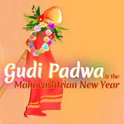 Gudi Padwa Greetings Wishes