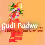 Gudi Padwa Greetings Wishes