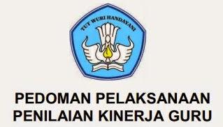 Petunjuk Pelaksanaan PKG 2016
