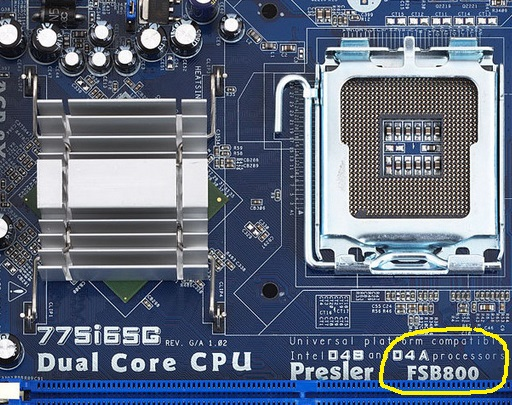 Апгрейд процессора на материнской плате LGA 775