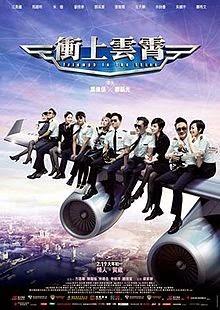 Xem Phim Bao La Vùng Trời 2015