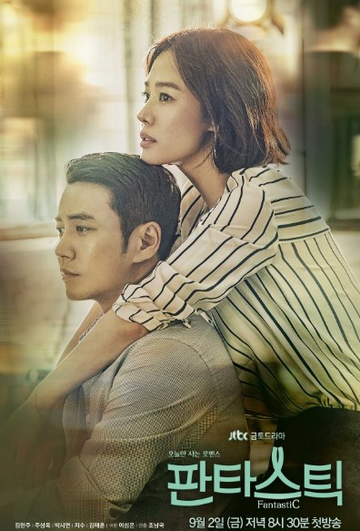 Sinopsis Drama Korea Terbaru : Fantastik (2016)