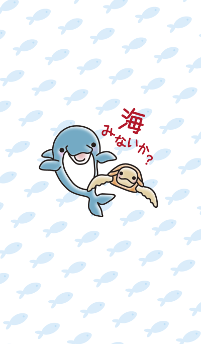 It is a cute dolphin and a tiny turtle