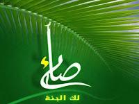 Sejak Kapan Ya Umat Islam Di Wajibkan Berpuasa Di Bulan Ramadhan