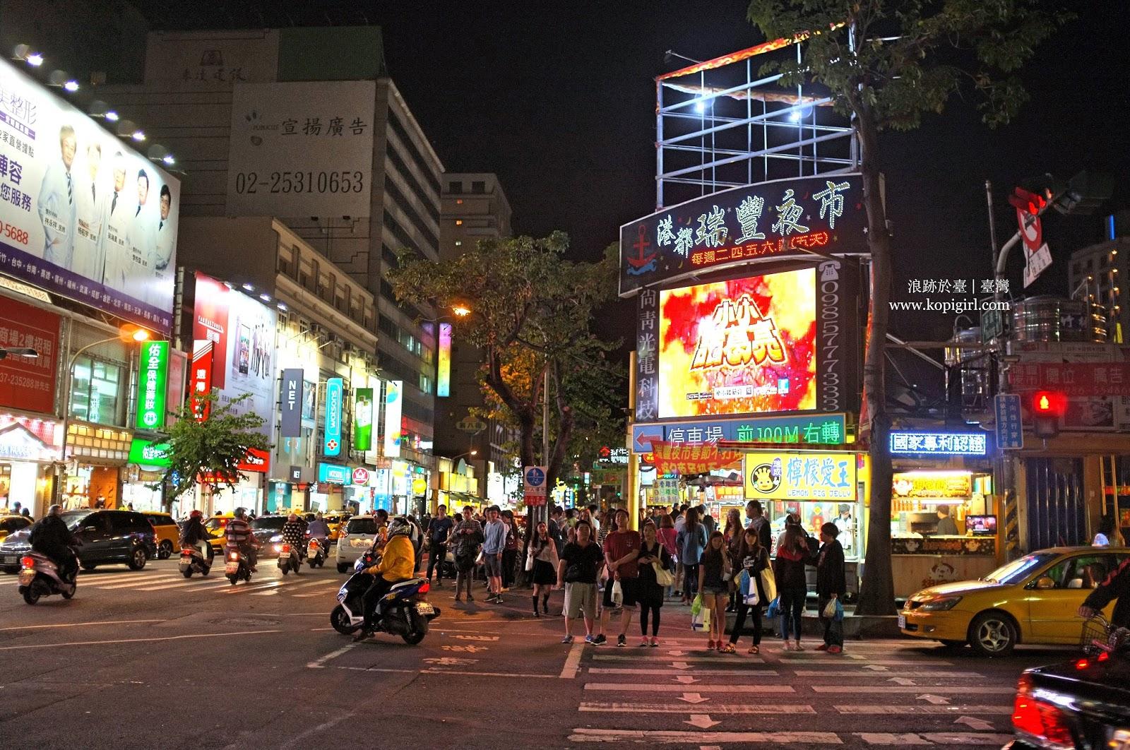 【臺灣】浪跡於臺 |Taiwan|高雄|瑞豐夜市 - Cherlyn - C Life Diary