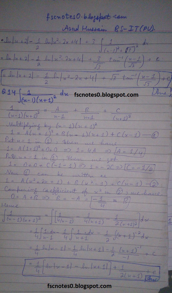 FSc ICS Notes Math Part 2 Chapter 3 Integration Exercise 3.5 question 12 - 22 by Asad Hussain 11