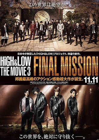 High & Low The Movie 3: Final Mission (2017) BluRay Subtitle Indonesia