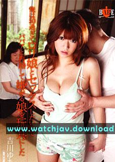 Free-Sub-Yua-Yoshikawa-JAV-HBAD-134-www.watchjav.download