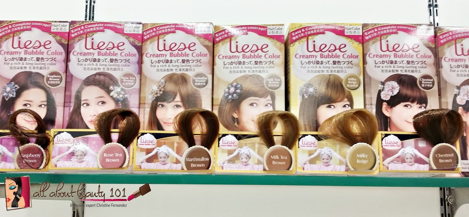 Liese Creamy Bubble Color Milk Tea Brown All About
