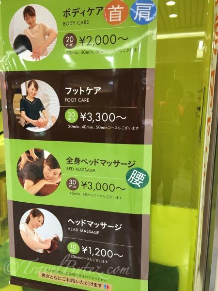 Namba Walk (Osaka)