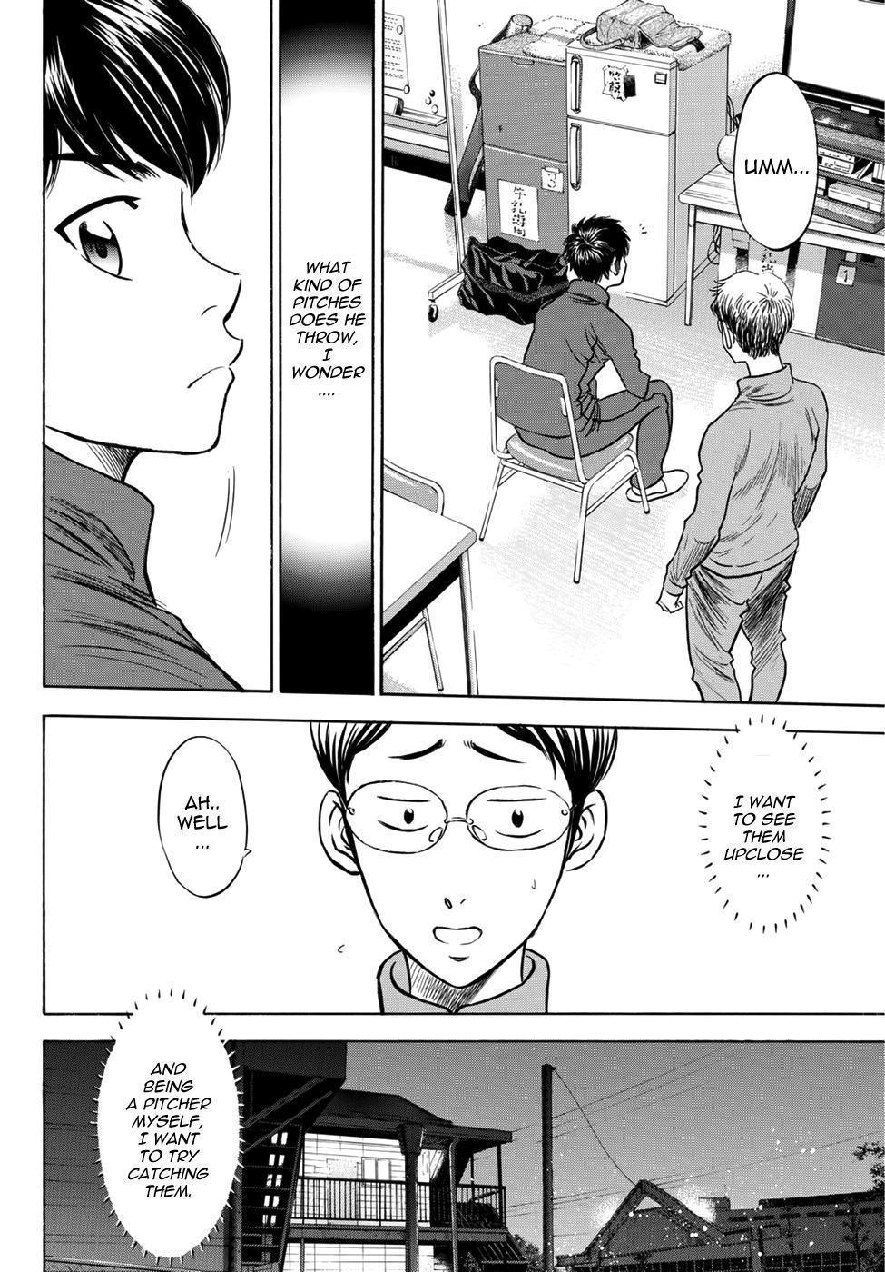 Daiya no A - Act II - Chapter 32