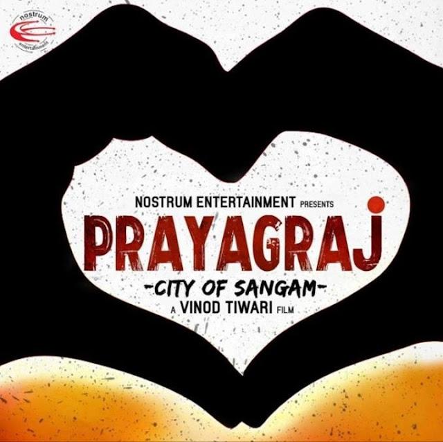 Mumbai, bollywood, prayagraj, prayagraj movie, vinod tiwari, vinod tiwari movie, entertainment news, bollywood news, latest news