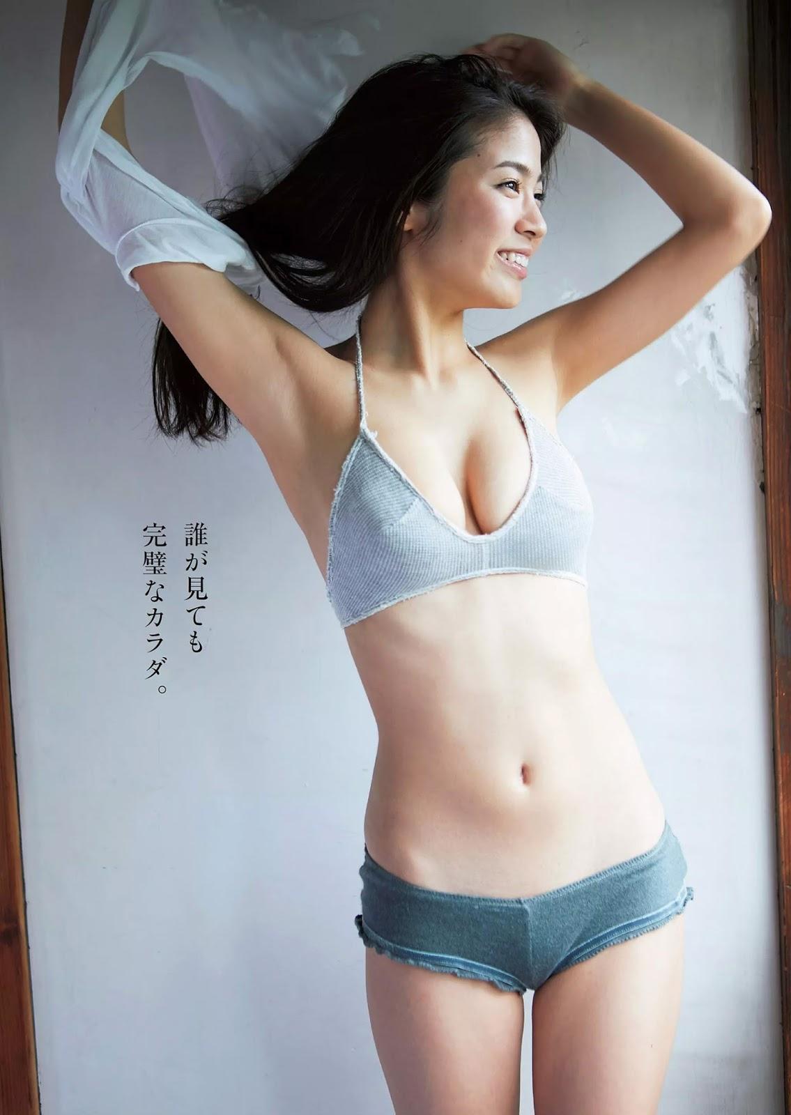Runa Sawakita 澤北るな, Weekly Playboy 2017 No.48 (週刊プレイボーイ 2017年48号)