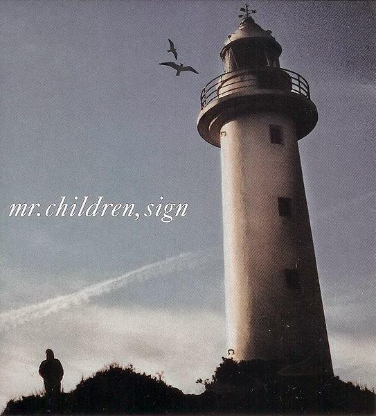 Image result for mr children sign