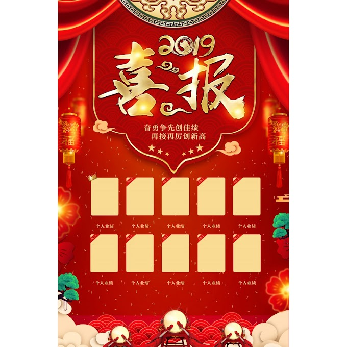 China Company happy report template material free psd
