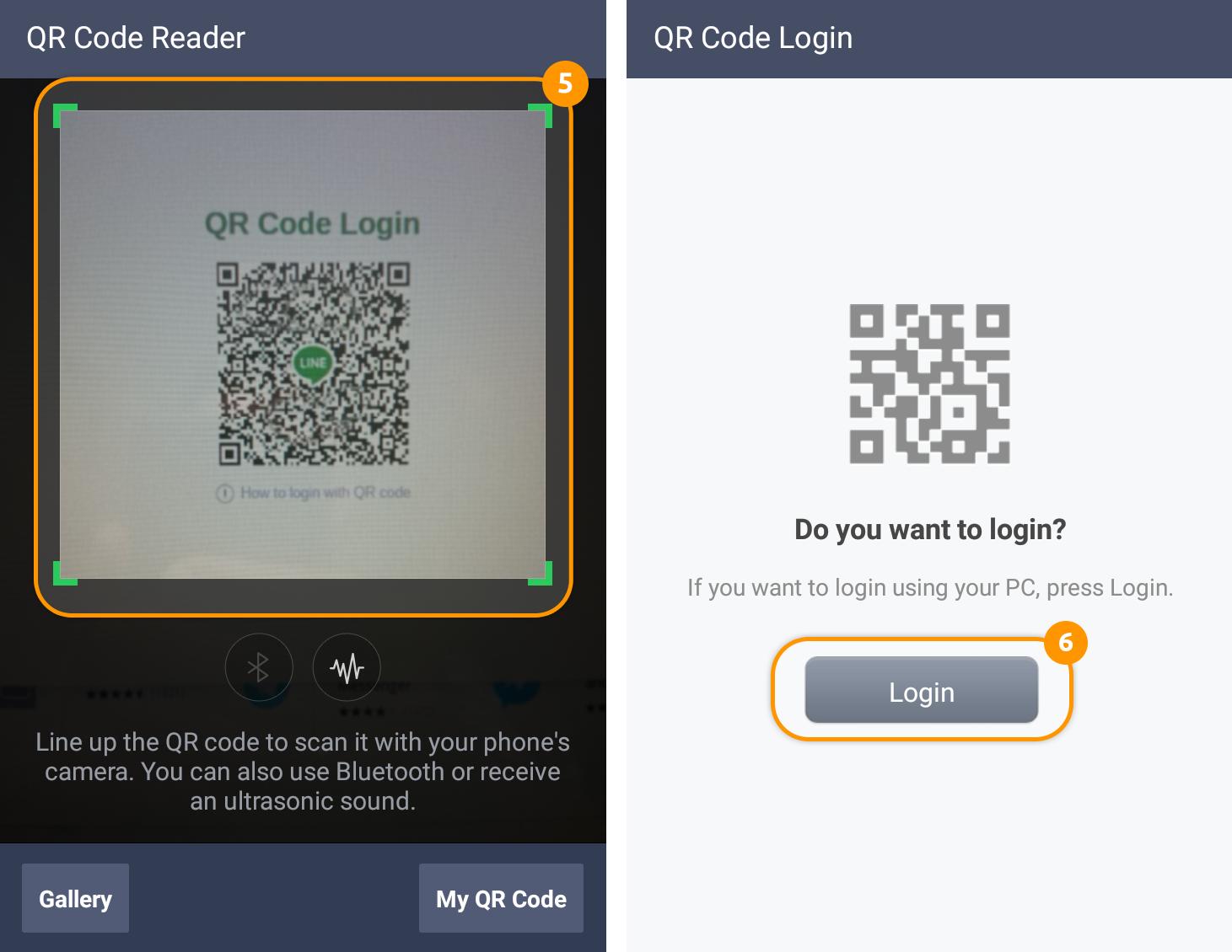 LINE QR Code Reader