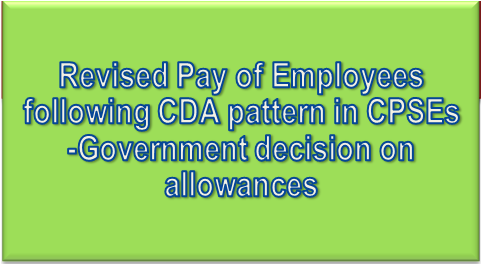 pay-revision-of-employees-following-cda-cpse