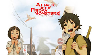 Download Attack of the Friday Monsters A Tokyo Tale 3DS ROM