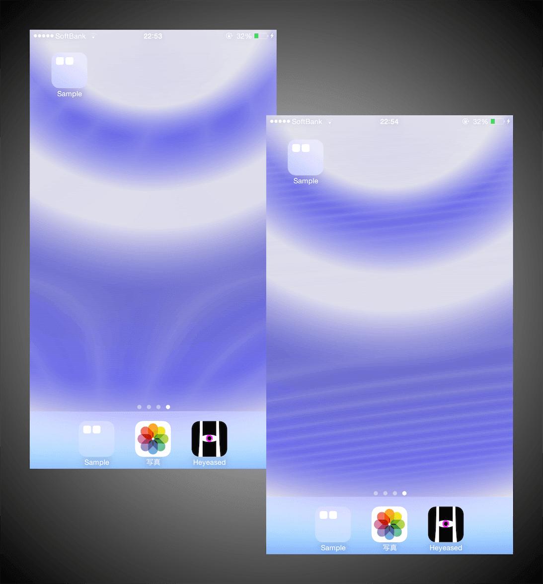 Iphoneを脱獄しなくても雲が動く空の壁紙 不思議なiphone壁紙のブログ