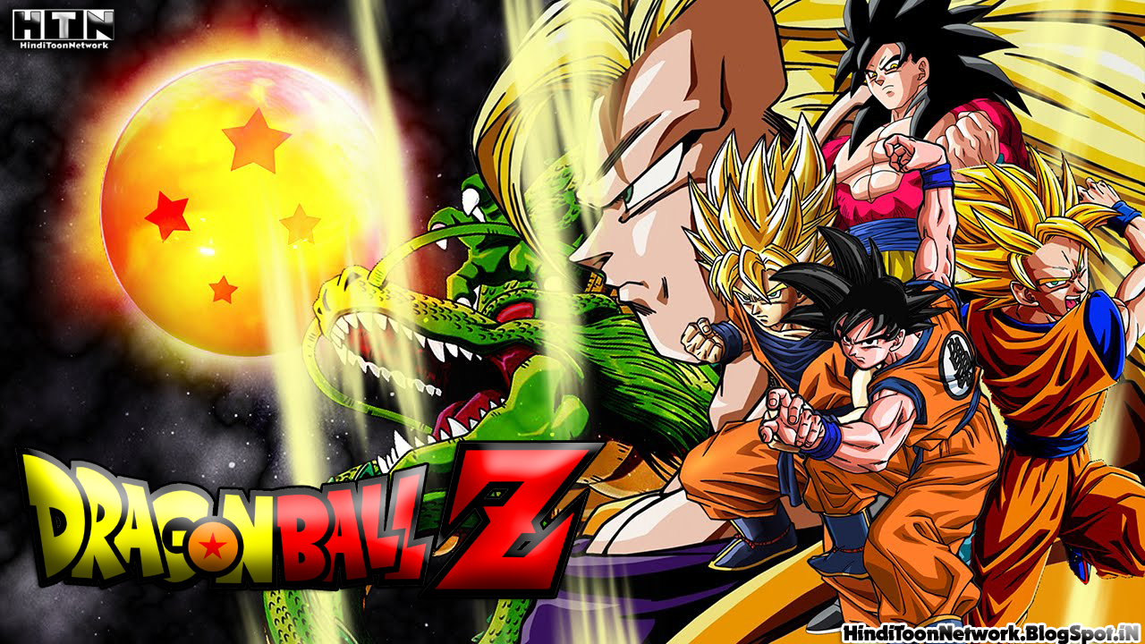 Dragon Ball Z!