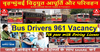 BEST Bus Driver Recruitment 2016 Apply 961 Driver Vacancy
