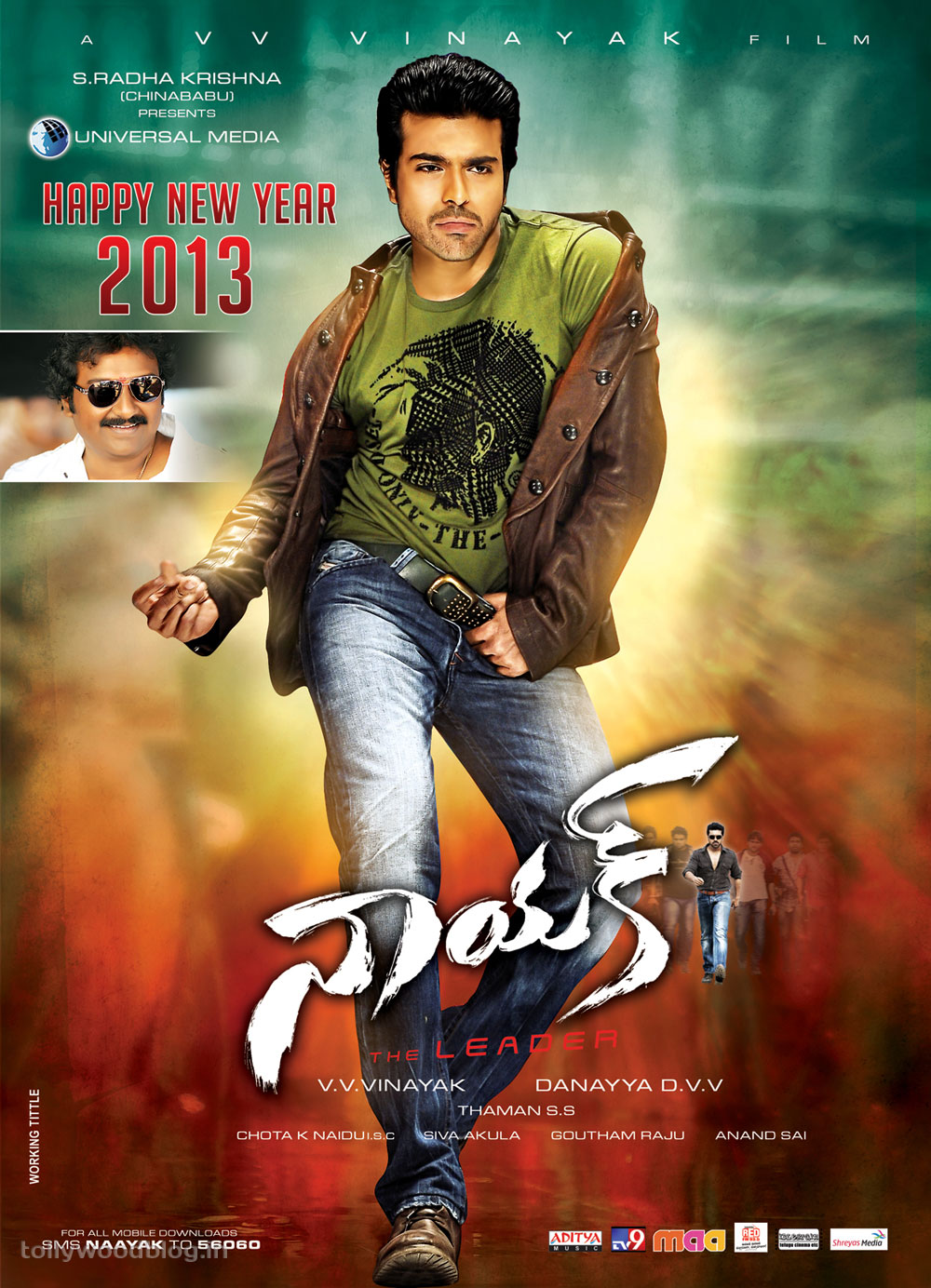 Naayak New Year Special Wallpapers Greetings Naayak